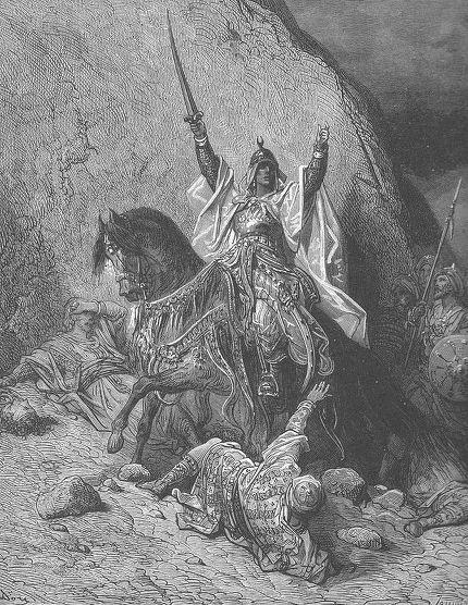 살라딘 초상