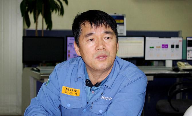 광양제철소 환경자원그룹 수질보전섹션의 홍주성 님