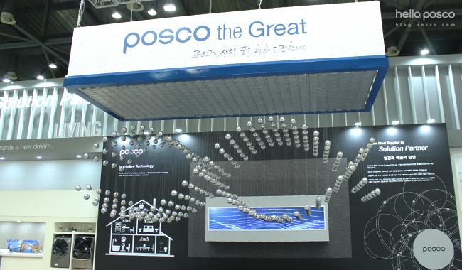 posxo the Great 포스코가 새로운 꿈을 함께 도전합니다. posco  Solution parther 구모양으로 많은 갯수가 고정되어있다. 집모양과 Posco 로고