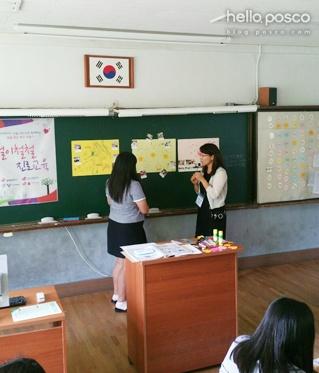꿈을 발표하는 학생들