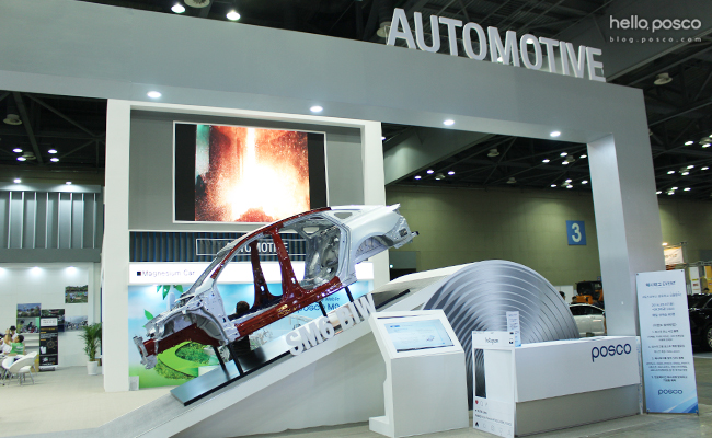 AUTOMOTME SM6 BIW posco 전시의 모습