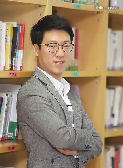 포스코 재무실 원가그룹 포항원가섹션 박종현 주니어매니저