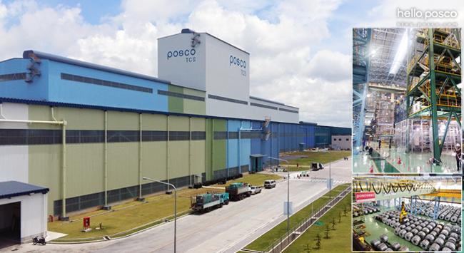 POSCO-TCS 외관과 내부 사진들