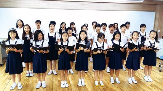 경인교대 부설 초등학생 합창단