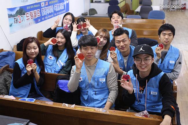 포스코 대학생봉사단 비욘드 10기 SNS팀