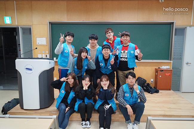 포스코 대학생봉사단 비욘드 10기 레크레이션팀