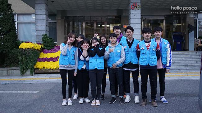 포스코 대학생봉사단 비욘드 10기 지역전문가팀