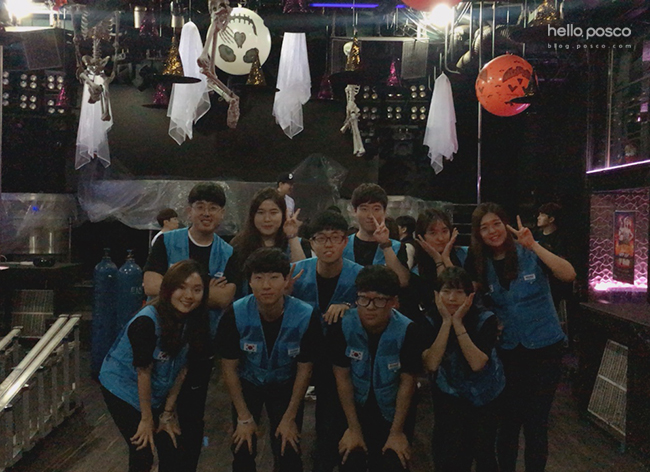 포스코 대학생봉사단 비욘드 10기 안전관리팀