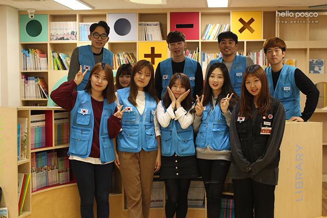 포스코 대학생봉사단 비욘드 10기 디자인팀