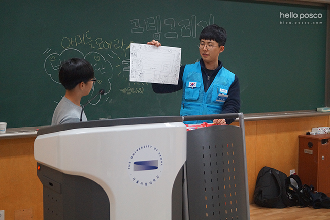 발표중인 아이와 봉사단원