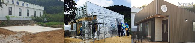 스틸하우스 건축 과정