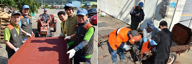중앙수리과 직원들과 함께 지역 봉사활동을 하는 사진들
