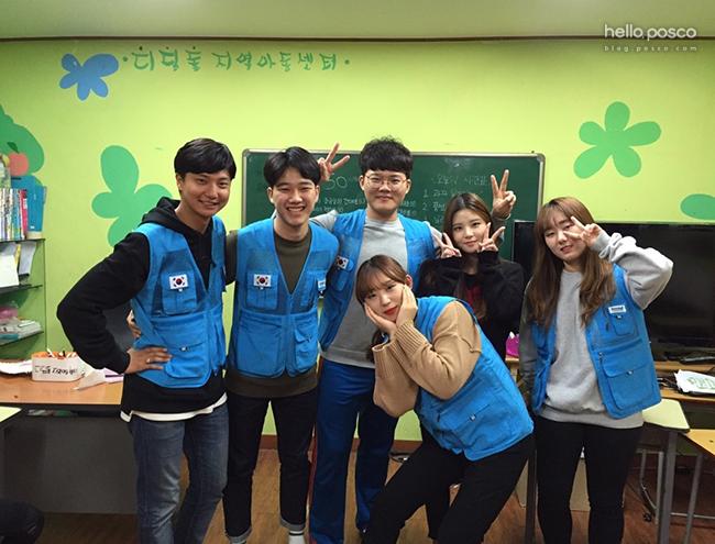 전라팀의 디딤돌 지역아동센터 봉사활동