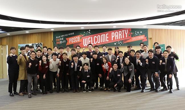 2017년 신입사원을 환영하는'POSCO Welcome Party'의 단체 사진