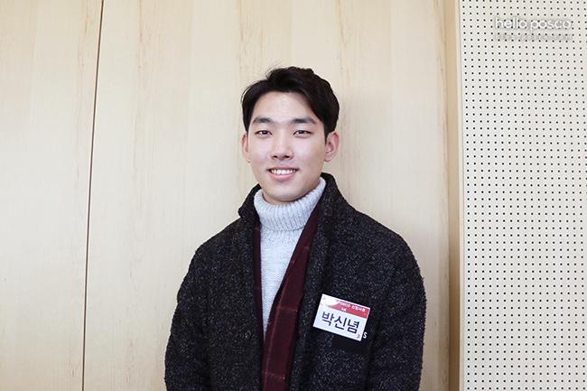 박신념신입사원 (산업공학 전공)