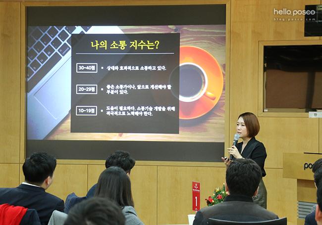 연애 강연으로 유명한 좋은연애연구소장인 김지윤 강사의 강연 모습