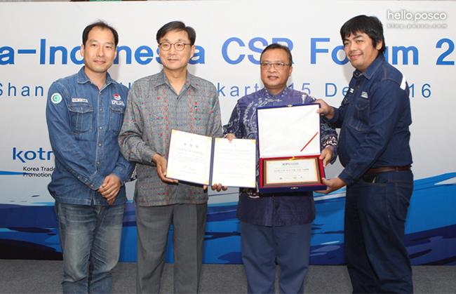 지난 12월 15일 인도네시아 샹그릴라 호텔에서 열린 '2016 한-인니 CSR 포럼'에서 인도네시아 투자조정청장상을 수상한 KPSE 대표이사 대행 전장곤 PT.KP 부장(왼쪽에서 두번째)과 PT.KP 안디소코(Andi Soko) 인사총무임원(오른쪽에서 두번째)이KPSE관계자와 함께 수상 기념촬영