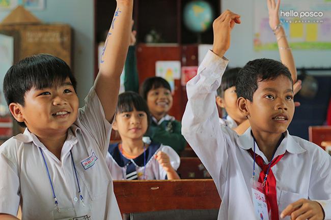 베트남 아이들
