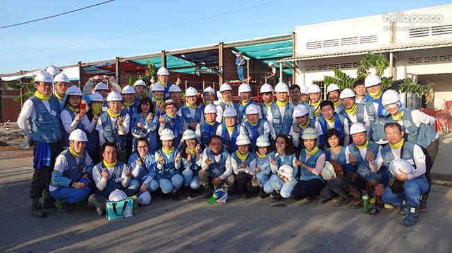 임직원 글로벌 봉사단 5기 단체사진