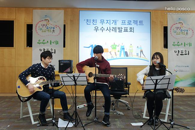 안종욱 학생 기타공연