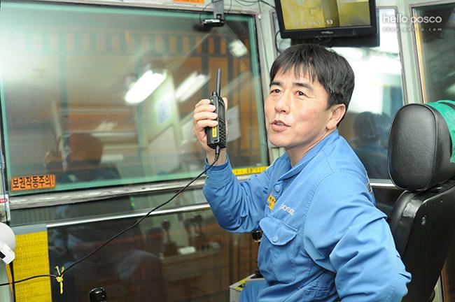 광양제철소 예비처리공장에서 용강 크레인 운전을 담당하고 있는 신양수 님