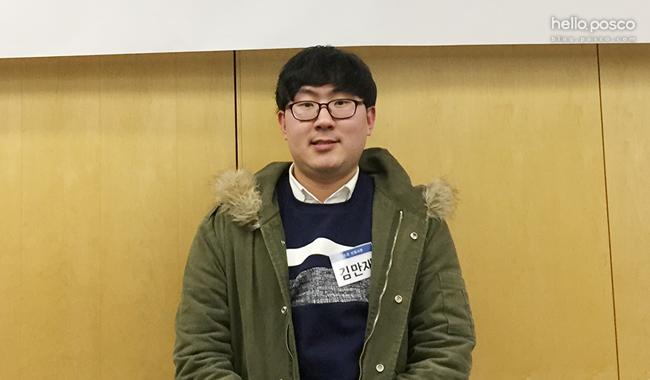 김만재 신입사원