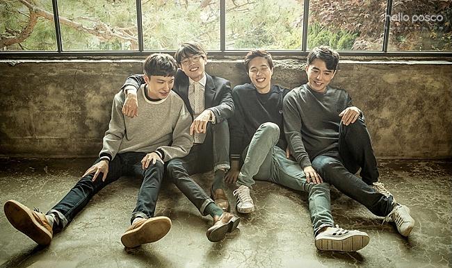 송재경 님이 활동 중인 밴드 '9와 숫자들'의 사진