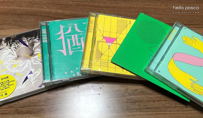 '9와 숫자들'의 앨범들