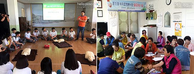 상도중학교에서 교육봉사, 독거노인들을 대상으로 봉사활동을 하는 모습