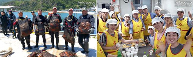 서울지역 봉사활동. 해양쓰레기 수거, 헌혈활동