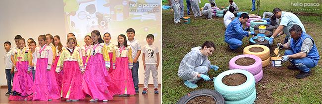 터키에서 열린 한국 문화학교