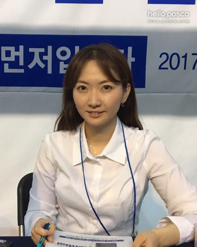 포스코 인사그룹 김은혜 사원