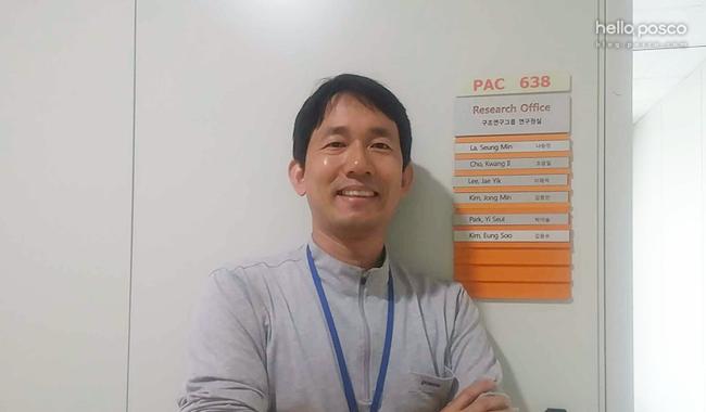 김응수 책임연구원 - 구조연구그룹 / 토목공학전공