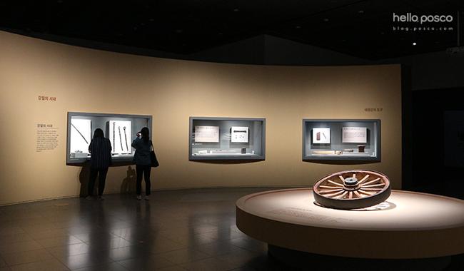 쇠.철.강 철의문화사 특별전 모습(내부)