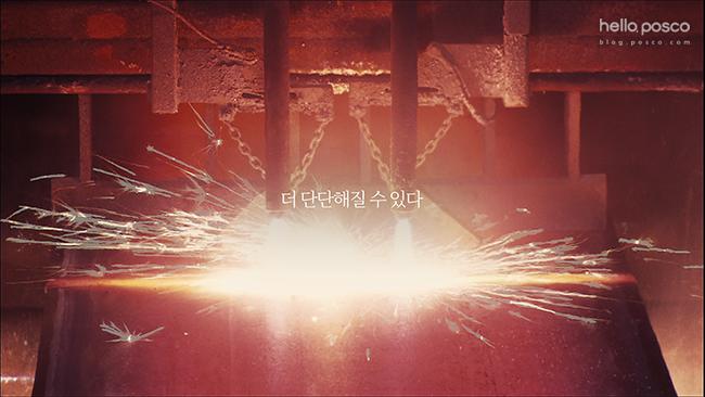 철강 생산 공정