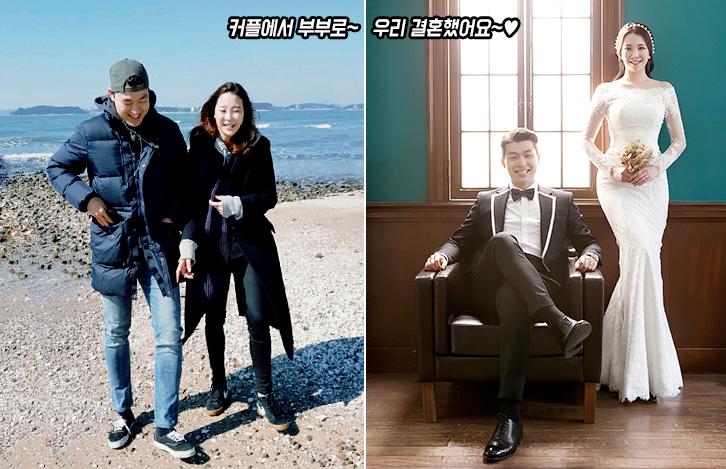 커플에서 부부로~ 우리 결혼했어요~♡ 연애시절 사진(왼쪽)과 결혼사진(오른쪽)
