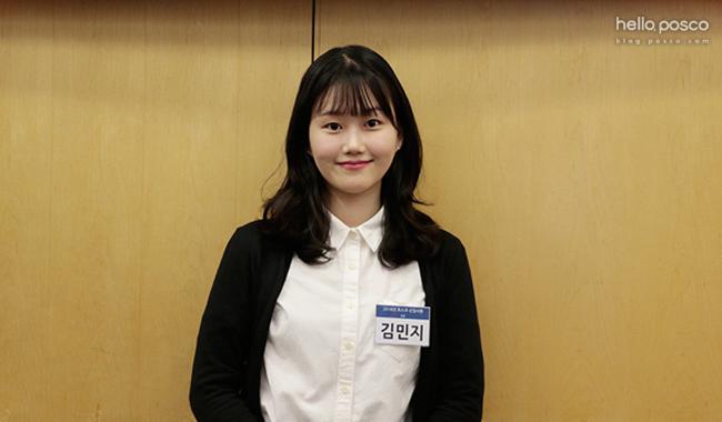 김민지 신입사원
