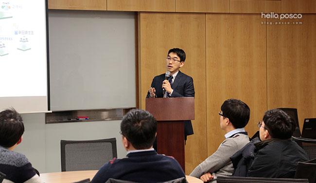 김영하 전문연구원의 특강모습