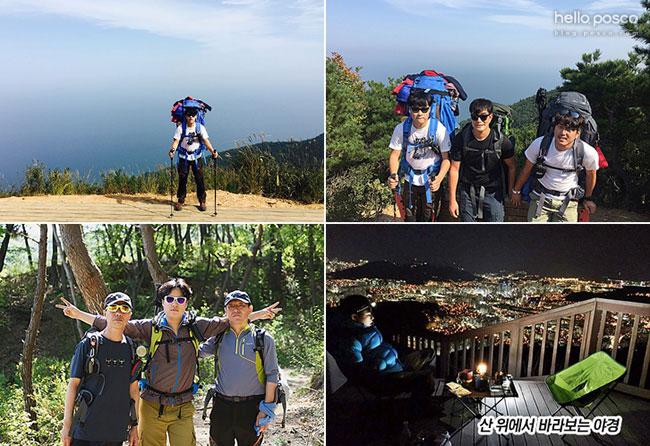 백패킹(Backpacking)를 하는 사진. 산 위에서 바라보는 야경사진