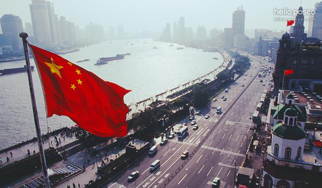 중국 국기와 도로