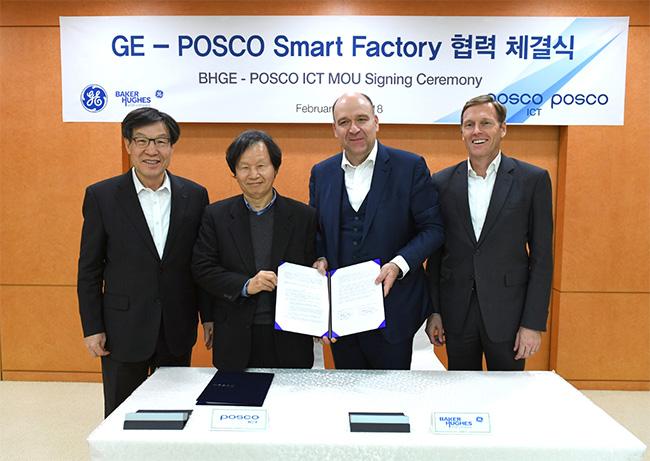 ge-posco smart factory 협력 체결식 모습