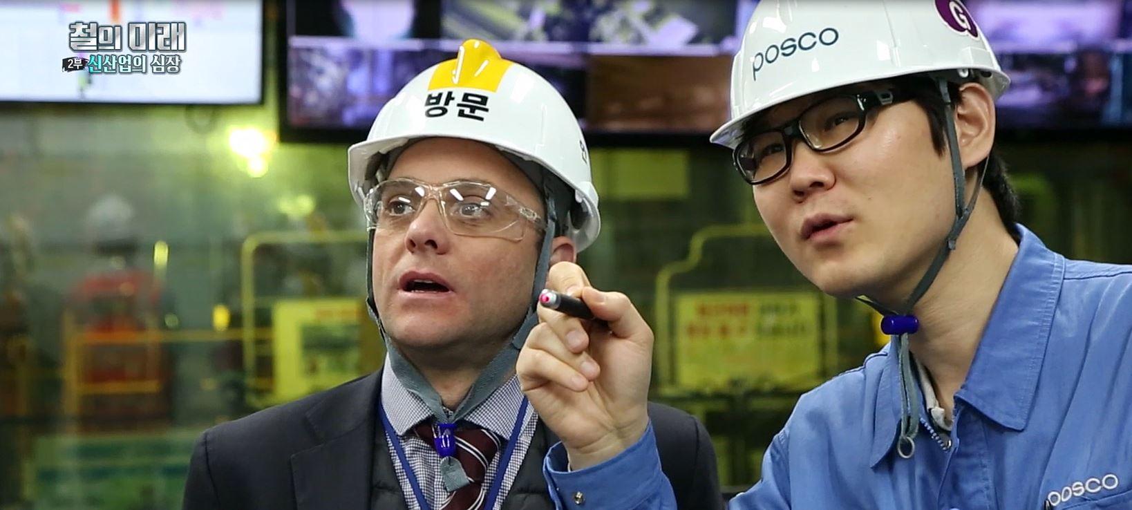 KBS는 '미래기획 2030'을 통해 철이 가진 진정한 가치를 밝히고 철이 가져올 신사업과 미래 비전을 살펴보는 <철의 미래>편 철의 미래 2부 신산업의 심장 방문 posco