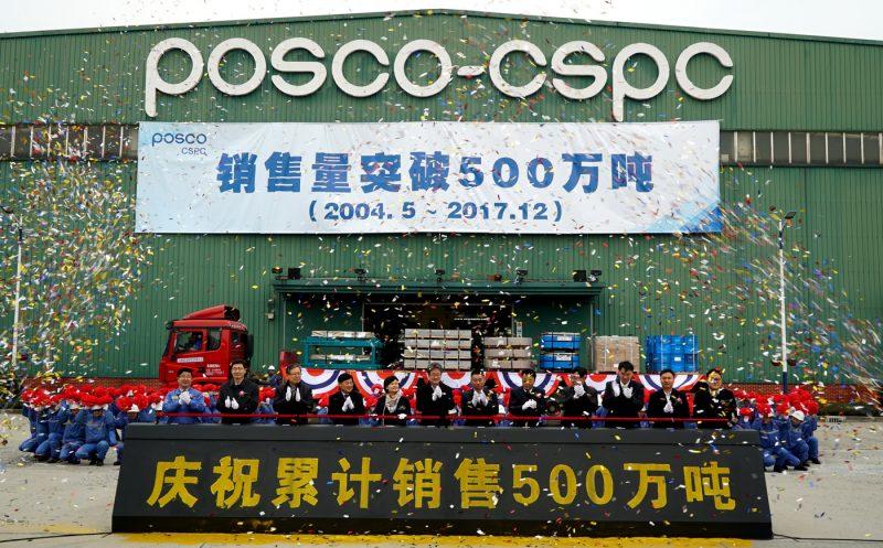 포스코, 중국 쑤저우 자동차강판 가공센터 누적 500만 톤 판매