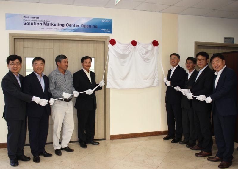 포스코, 베트남에 해외 첫 강건재 솔루션센터 설립_