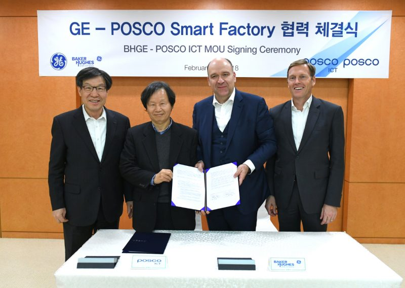 포스코와 GE, 스마트팩토리 플랫폼 접목 추진