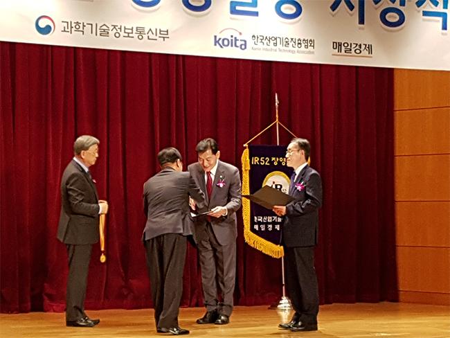 시상식에서 김영식 컨설턴트(오른쪽에서 두번째)와 차길업 PCP(맨 오른쪽)가 박용현 한국산업기술진흥협회장(왼쪽부터)과 유영민 과학기술정보통신부장관으로부터 상장을 받고 있다.