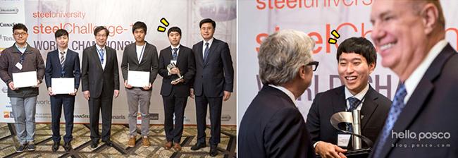 2016년 신입사원 때 세계철강협회(WSA)가 주최한 스틸챌린지* 대회 본선에 참가해 우승한 이언승님의 모습