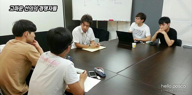 남영균 신입사원의 고마운 선의의 경쟁자들모습