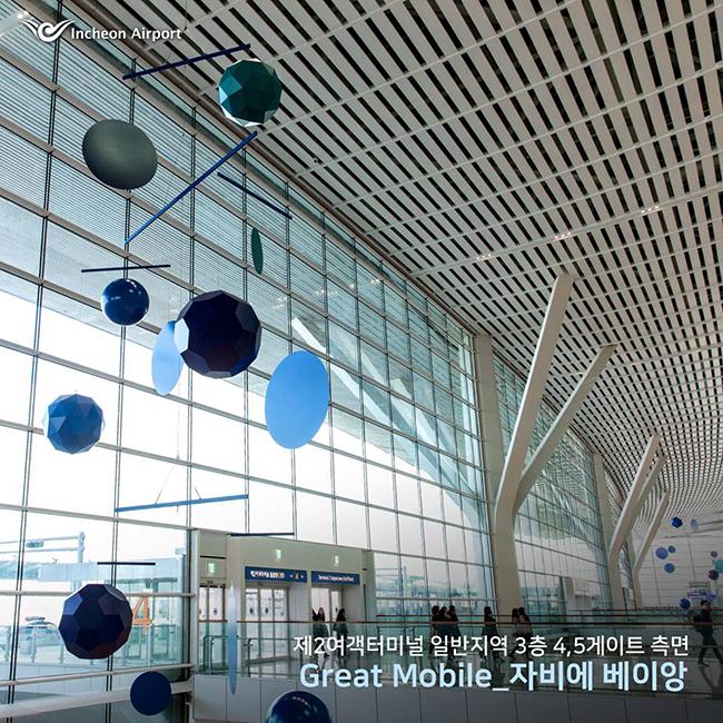 제2여객터미널 일반지역 3층4,5게이트 측면 Great Mobile_자비에 베이앙