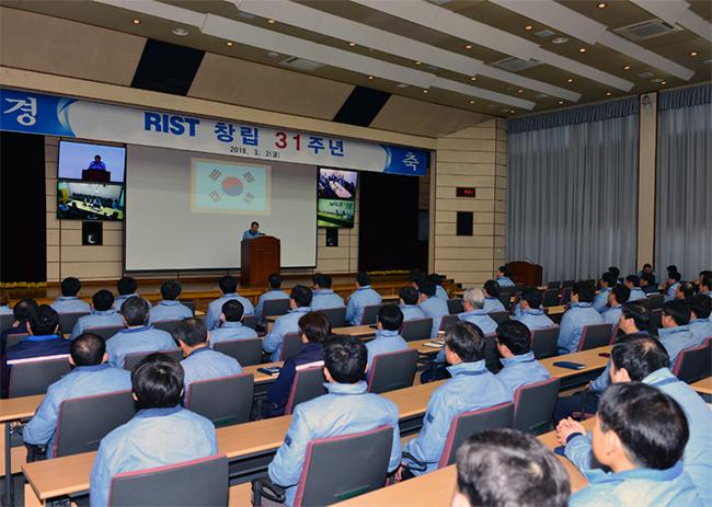 박성호 원장이 3월 2일 RIST 포항 본원 대회의실에서 열린 창립 31주년 기념식에서 축사를 하고 있다.